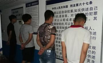 """""""1分钱网游装备牵出百万诈骗案 警方抓获25人"""