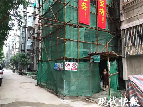 南京老旧小区加装电梯可私人定制 年底完成签约