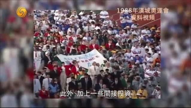 平壤首尔双城记