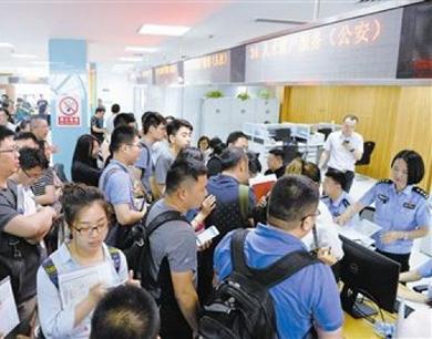 天津人才新政发布6天落户5800余人