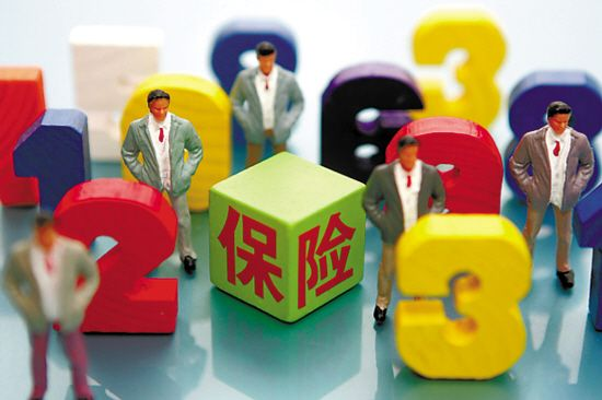 保险业开放政策渐次落地