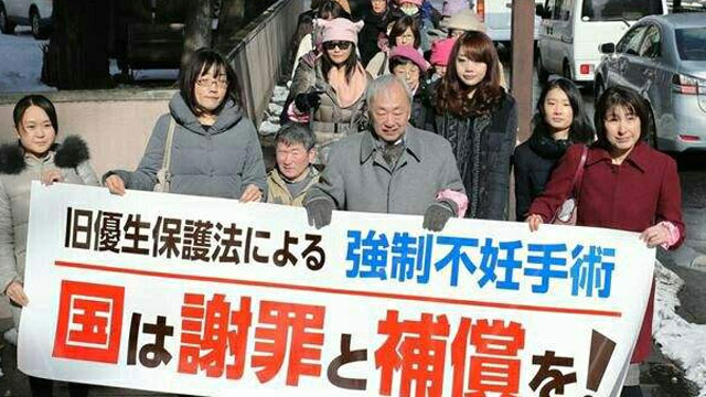 愤怒!日本2.5万残障人士被迫绝育