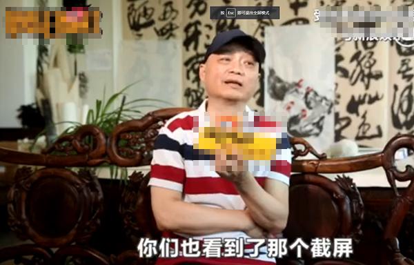 崔永元回应炮轰范冰冰片酬事件:你自己一点都不忏悔