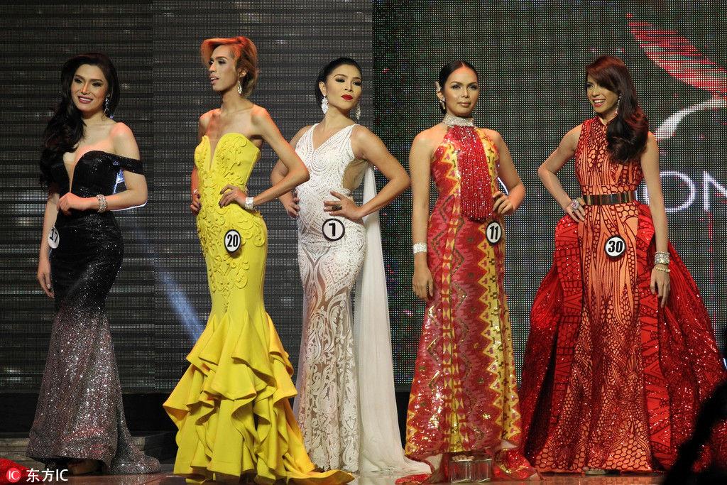菲律宾的变性人 皇后选美比赛