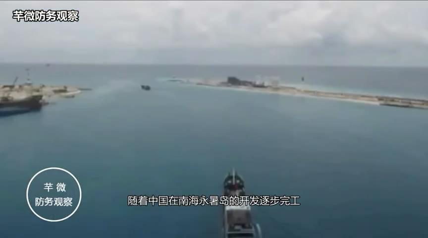 在永暑礁建岛对中国来说具有重大战略意义,永暑岛的建设是不仅是为中国海军提供强大后勤供应,其潜在的经济价值也是十分的庞大。