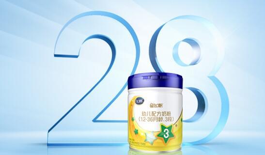 民族品牌意识空前高涨 飞鹤引领中国乳业发展迈上新台阶