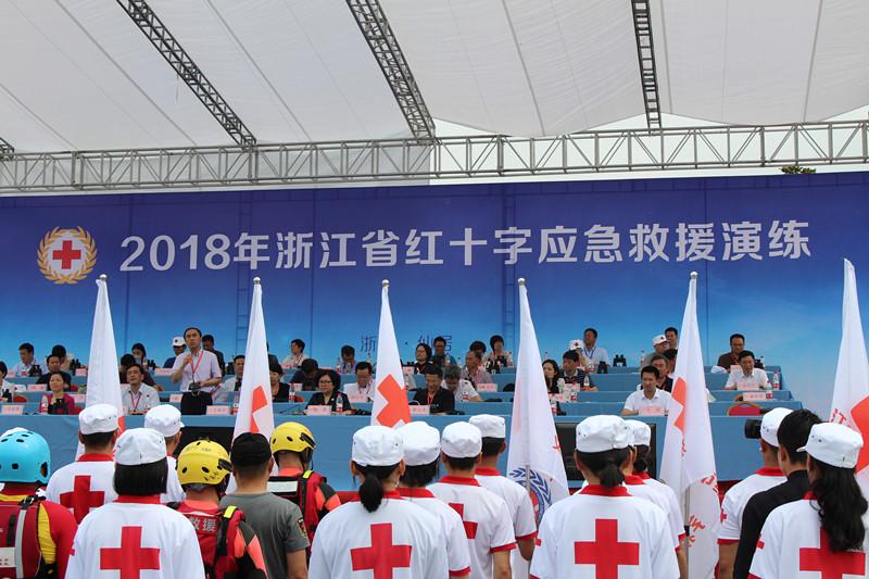 2018年浙江省红十字应急救援演练活动在仙居举行 浙江频道 凤凰网