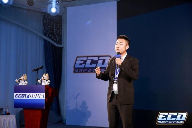"""世界杯年体育火热!首届ECO FORUM""""商战世界杯""""论坛在京举办"""