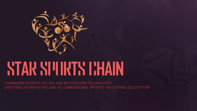 StarSports Chain:用区块链技术为体育竞技行业打开全新局面