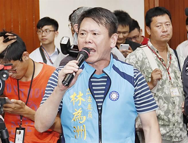 凤凰速递|国民党新竹选战另召他人 高民调立委痛哭