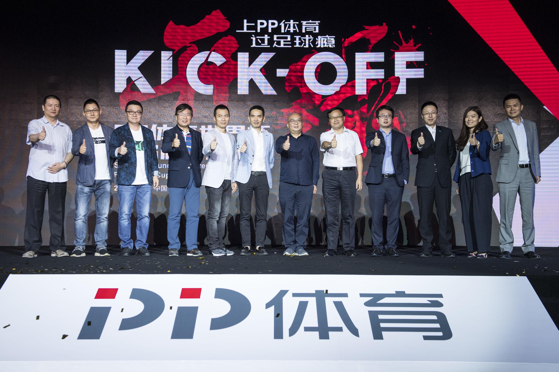 千人阵容超级玩法 PP体育推出世界杯豪华套餐
