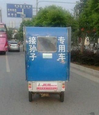 [FUN来了]伊万卡用了句中国谚语 中国人没听说过