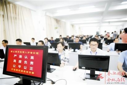 高考阅卷:制止今朝作文高分不少(责编保举:数学家教jxfudao.com/xuesheng)