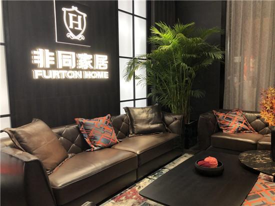 非同家居旗下高端品牌帕美拉亮相北京国际家居展 传播品质生活方式