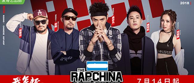 《中国新说唱》定档714 吴亦凡为节目发声