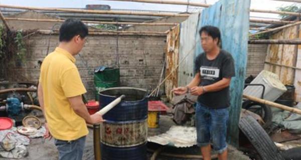 广东警方侦破非法收购处置废机油特大污染环境案