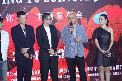 《我不是药神》亮相上影节 徐峥宁浩秀辣眼钢管舞