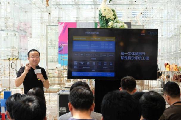 前线 | 华为EMUI总裁详解GPU Turbo:每一次体验提升都是复杂系统工程