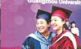 母女同天毕业分获硕博学位 将回澳大利亚开中医馆