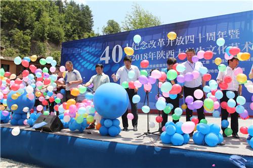 2018年陕西大学生文化艺术体育旅游节在柞水开幕