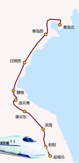 """连盐铁路、青连铁路合并为""""青盐线"""" 去青岛更快了"""