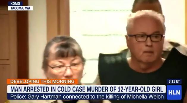 餐巾纸上的DNA证据 破了32年前的奸杀女童悬案