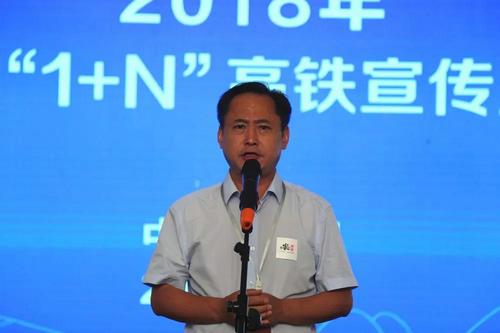 """河南省旅游局""""1+N""""高铁宣传启动 芒砀山乘风迈向新征程"""