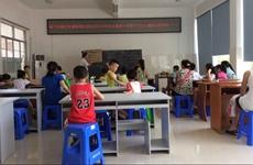 西安市734家民办非学历文化教育培训机构停办