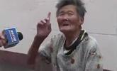 男子每日将83岁母亲送火车站乞讨 警察:已批评教育