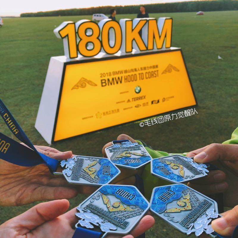 5人1车奋力征服181公里,顶级赛事再次掀起跑圈热潮