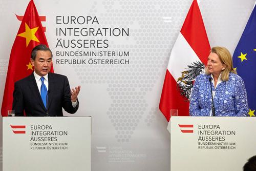 王毅:中欧应共同维护基于规则的自由贸易体系