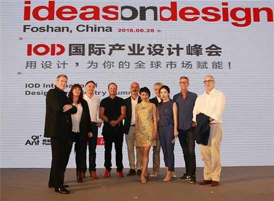 设计定制未来 | 一场与国际设计大师的巅峰对话
