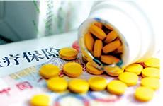 格列卫等43种特殊药品已被纳入西安市医保范围
