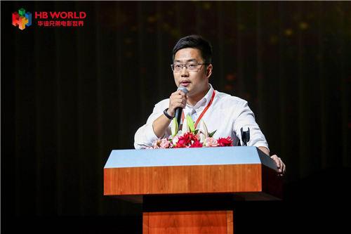 同程文旅副总裁陆宇杰先生上台发表祝贺