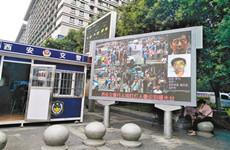 西安:行人非机动车闯红灯将曝光个人信息