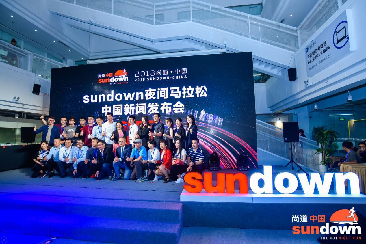全球最火的sundown夜间马拉松落地北京