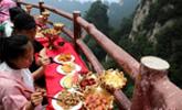 """海拔2000米悬崖栈道摆""""云海盛宴"""""""
