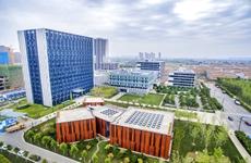 西咸新区优化提升营商环境 加速带来新优势