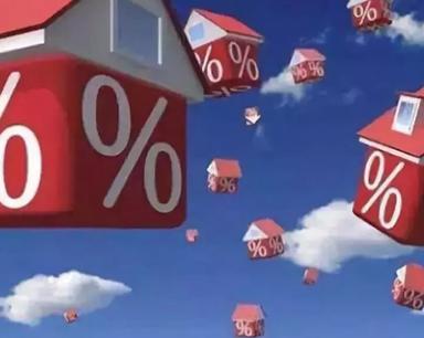 长沙房贷利率均值再提升 首套百万房产将多付7万利息