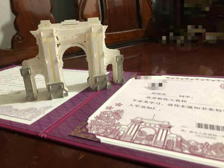 清华录取通知书终于寄到浙江,真的很惊艳