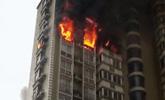 杭州高楼起火 父亲46分钟给被困妻儿打14个电话