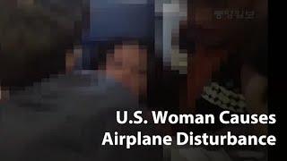 美国女子赖在公务舱不肯回经济舱 被空乘拖下飞机