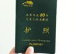 上饶市推出旅游护照 可在景区内加盖纪念章