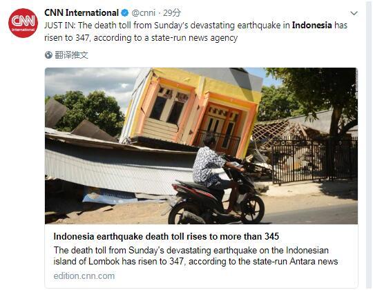 印尼地震死亡人数增至347人