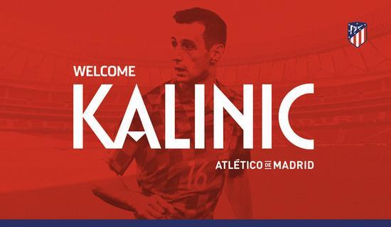 卡利尼奇1500万欧加盟马竞 世界杯曾拒出场被开除