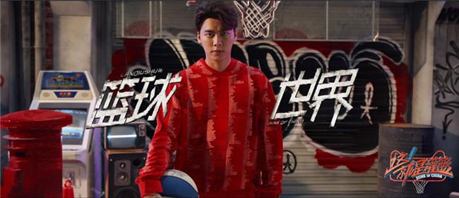 《这就是灌篮》宣传片上线 周杰伦李易峰引燃对决