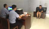 男子谎称泰山普照寺招和尚传72绝技:已向警方自首