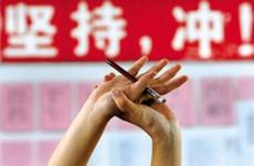2018年陕西省高考录取率超过80%