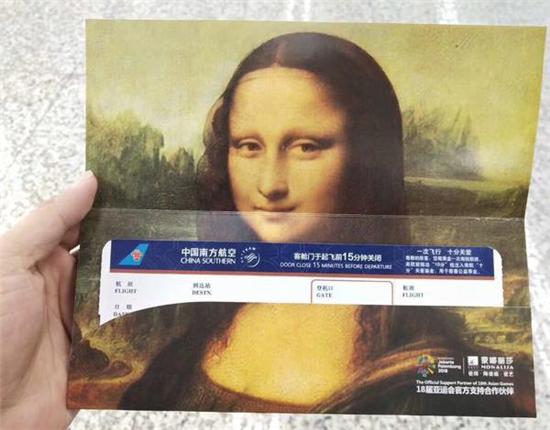 微笑启程,蒙娜丽莎瓷砖亚运主题航班首发
