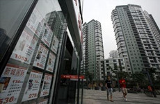 西安86家房产经纪机构违规被记分处理